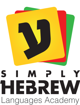 Simply Hebrew
